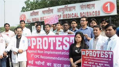 AIIMS resident doctors on hunger strike